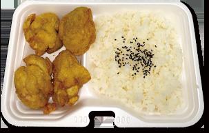 カレー唐揚げ弁当